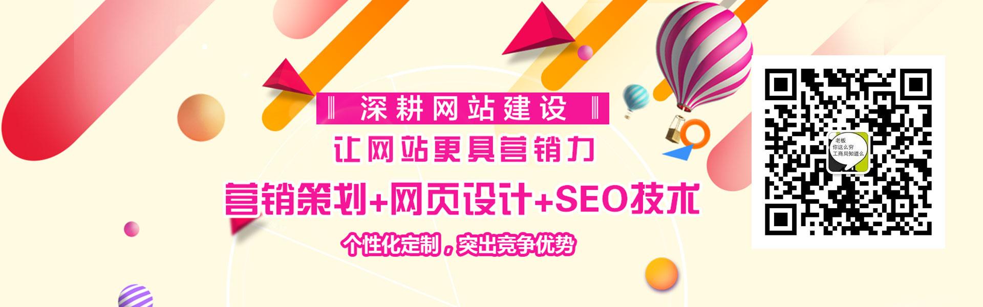桂林SEO优化让网站更具营销力